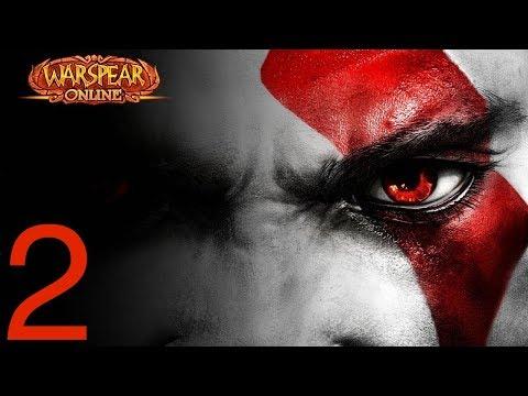 Warspear Online Barbarian Vs Blade Dancer