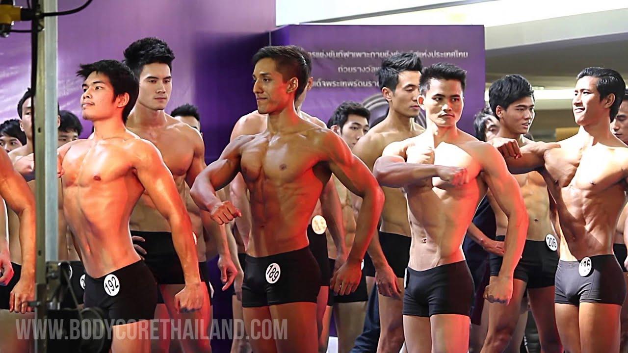 Hot Naked Pics Gay body inflation