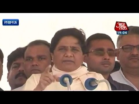 India 360: BSP Holds Rally In Lucknow On Ambedkar Jayanti