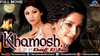 Khamoshh Khauff Ki Raat