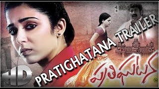 Prathighatana Character Introduction Trailer - Charmee, Reshma
