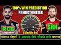 [ PREDICTION ] MATCH 39   RCB VS SRH   PREDICTION   MATCH 39   IPL 2018  PLAYING 11 SRH VS RCB MP3