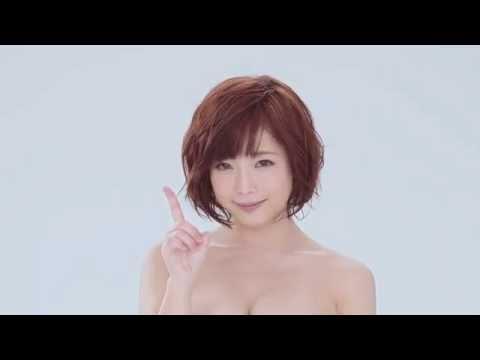 【画像】ĀV女優さん出演のCMがギリギリすぎる、これは大丈夫なのか…?