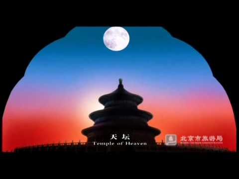 Beijing Travel and Tourist Attractions