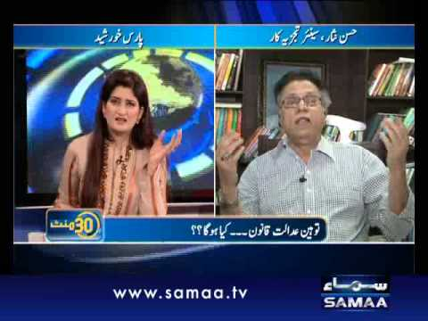 30 Minute July 23, 2012 SAMAA TV 2/2