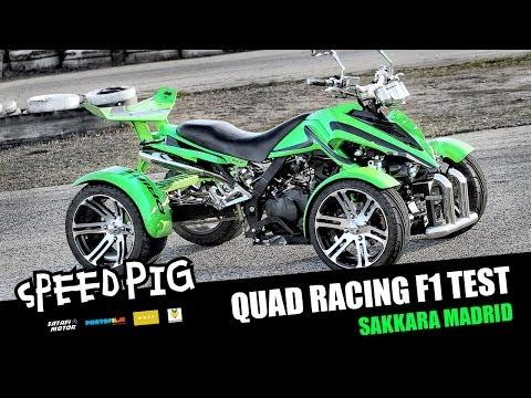 Quad Racing F1 - Test Speed Pig