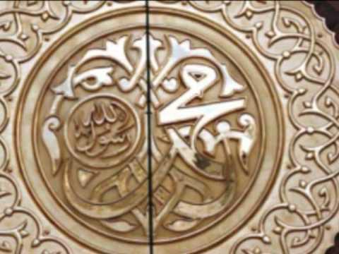 Beautiful recitation of Qasida Burda- قصيدة البرده  -...