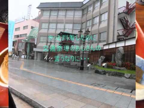 雨の「道後温泉本館」日帰り旅行