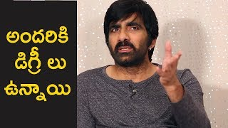 Ravi Teja Making Fun of his Education Qualification