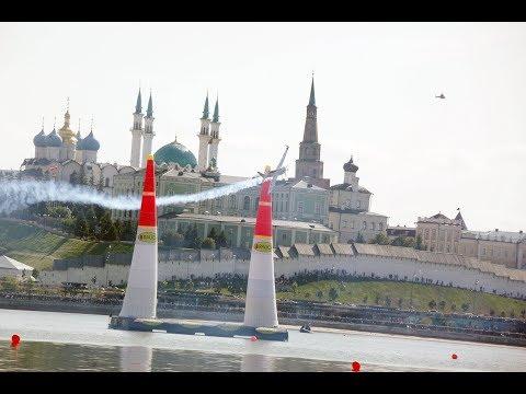 Red Bull Air Race 2018 Kazan / Фрагменты Соревнований