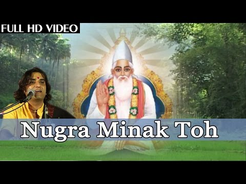 Live 2015 Prakash Mali Bhajan | nugra Minak Toh | Satguruji Bhajan | Latest Rajasthani Video Songs video