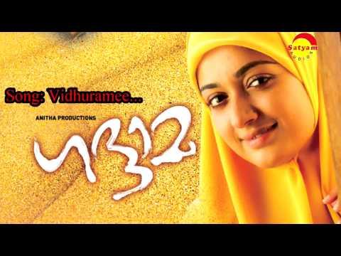 Vidhuramee -  Gadhama video