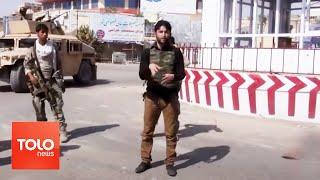 Security Forces Retake Kunduz City Center