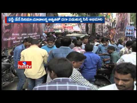 Why Tollywood Industry Encourages Black Ticket Market | Watch Exclusive Story | HMTV
