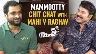 Mammootty Chit Chat With Mahi V Raghav | Yatra Movie Interview | YSR Biopic | Telugu FilmNagar