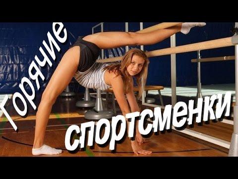 intim-uslugi-sportsmenka