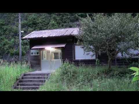 秘境駅JR四国坪尻駅探訪2011年5月