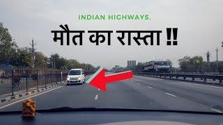 Dangerous Highways, Our mistakes | #AutoRoom