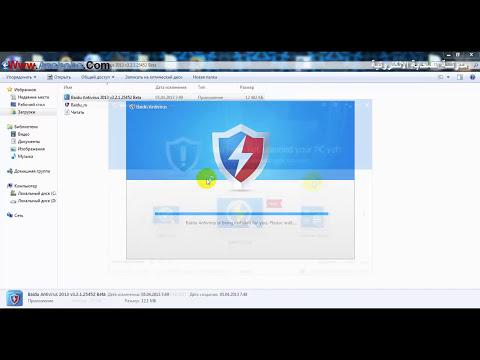 احسن برنامج انتى فيروس شامل ومجاني فى لسنة 2014  Baidu antivirus - مدونة السحابة الالكترونية