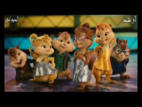 Alvin Simon And Theodore With David Seville Christmas With The Chipmunks