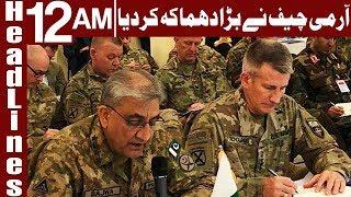 No terror sanctuaries in Pakistan - General Bajwa - Headlines 12 AM - 18 February 2018 -Express News