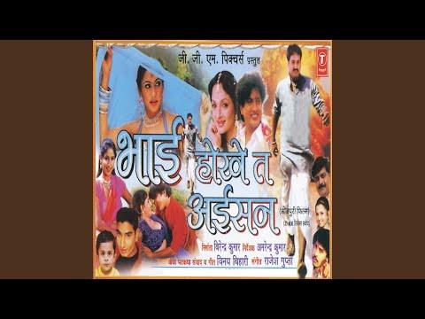 Doliya Kahar Leke Aayile Sajnava video