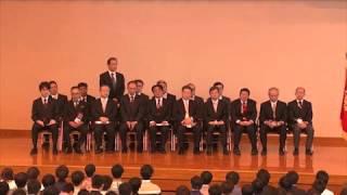 開講式(2015)