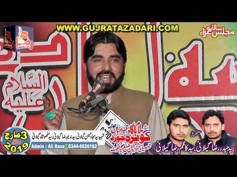 Zakir Syed Imran Haider Naqvi | 3 March 2019 | kopra Khurd Sailkot ( www.Gujratazadari.com )