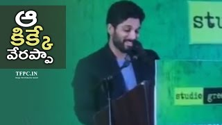 Allu Arjun Tamil Speech @ New Movie Launch | TFPC