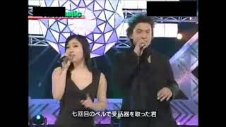 宇多田光 Utada Hikaru - Automatic / Can You Keep A Secret. Singing With SMAP. Live On T.V. 日文字幕