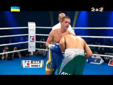 WSB. Матвийчук vs Curiel (64 kg). Ukraine-Mexico. Week 1
