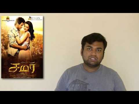 samar tamil movie review by prashanth