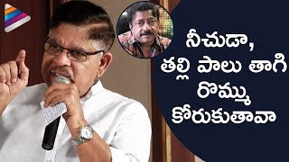 Allu Aravind Fires on RGV for Abusing Pawan Kalyan | Sri Reddy Controversy | Telugu FilmNagar