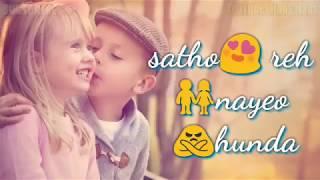 New Punjabi Romantic Song Whatsapp Status Video 2019 | New Punjabi Sad Status 2019 ( Teri Kami )