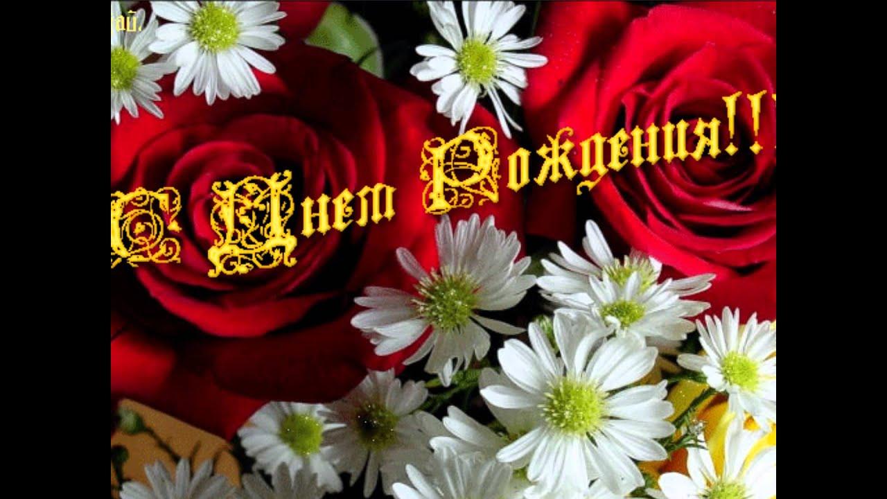 Поздравления с днем рождения мама по татарский и картинки