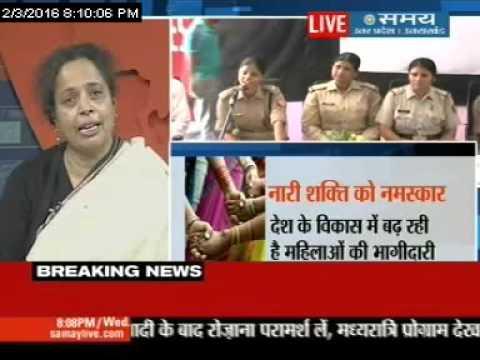 reema Gautam on women empowerment in india, uttar pradesh sahara samay news newtwork