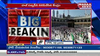 Modi Government withdraws subsidy to Haj pilgrims
