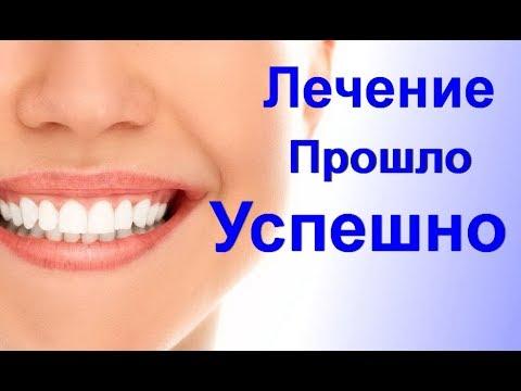 0 - Парадонтоз врятувати зуби ліки допомагають народні засоби