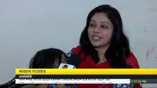 Special Story: সুলতান সুলেমান. On-air date: 11 February, 2016.
