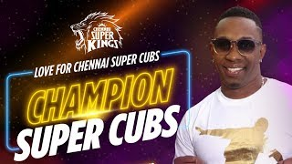 Champion Super Cubs - Official Lyric Video | DJ Bravo