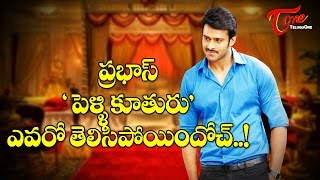 Tollywood Most Eligible Bachelor Prabhas getting ready for Marriage !