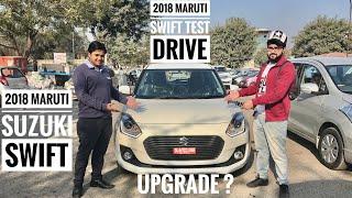 2018 Maruti Swift Test Drive    Maruti  Swift 2018   Should you buy Maruti swift 2018   2018 Swift