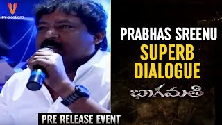 Prabhas Sreenu Superb Dialogue | Bhaagamathie Pre Release Event | Anushka | Unni Mukundan | Thaman S