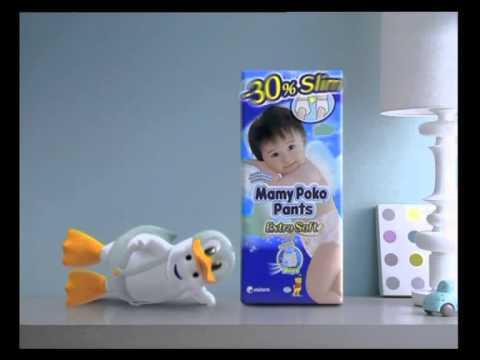Mamy Poko Pants   Little Duck 30sec video