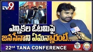 Pawan Kalyan sensational comments on AP Election results 2019 -TV9