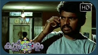 Mallu prank funny phone in chat - Nonstop Comedy