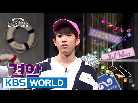 Global Request Show: A Song For You 4  Ep3 with GOT7 20150817