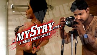 A Mystry Story#(2019) New Upload Full Hindi Movie || Hindi Thriller Movie II Net Movies
