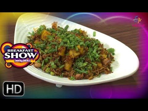 Mullangi Akula Ragi Upma | Breakfast Show | 01st October 2018 | ETV Abhiruchi