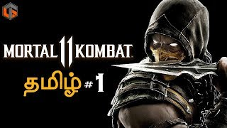 Mortal Kombat 11 Story #1 Live Tamil Gaming
